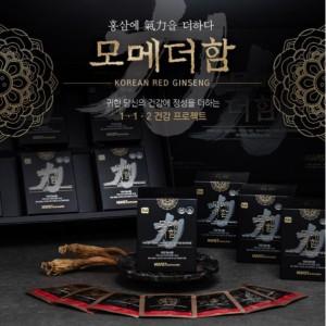 모메더함_3개월분